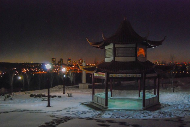 Pagoda in the Park (in the dark, in the snow)