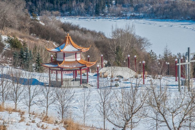 Chinese Pagoda in Louise McKinney Park